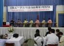 Comunidade Nipo-Brasileira comemora 50 anos de trabalho no Brasil