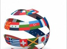 Oportunidades de intercâmbios para jovens da IECLB - Edital 2/2016