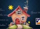 Transformando a família num lar - Domingos Martins/ES