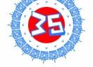 COMIN comemora 35 anos de caminhada com os povos indígenas