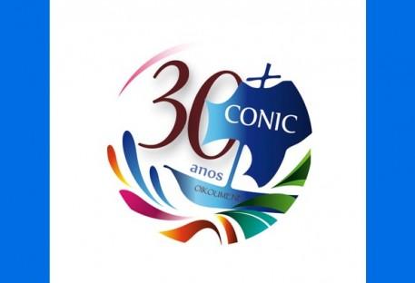 Declaração do CONIC sobre o atual momento político do Brasil