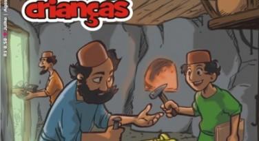 Chegou a edição nº 76 da revista O Amigo das Crianças!