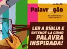 LER A BÍBLIA E ENTENDÊ-LA COMO PALAVRA INSPIRADA!