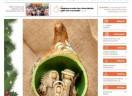 Jornal O Semeador - Ano 38 - Número 111 - Dezembro de 2018