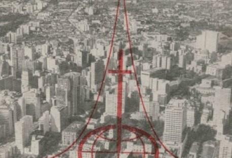Uma logomarca celebra meio século de existência