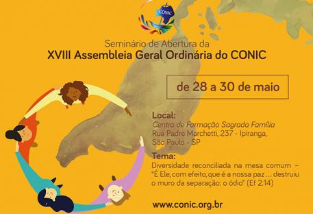 Seminário do CONIC abordará Diversidades Irreconciliadas e Unidade