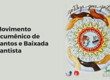 Mensagem Ecumênica para Semana de Oração pela Unidade Cristã 2020 - Baixada Santista
